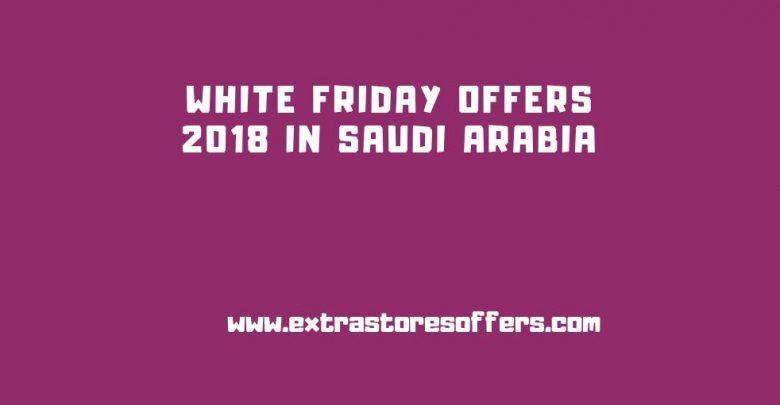 عروض الجمعة البيضاء 2018 في السعودية