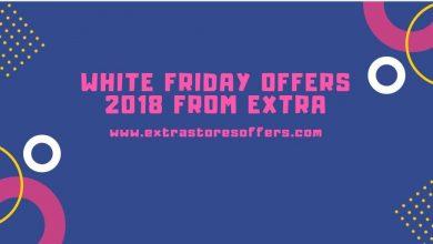عروض الجمعة البيضاء 2018 من اكسترا
