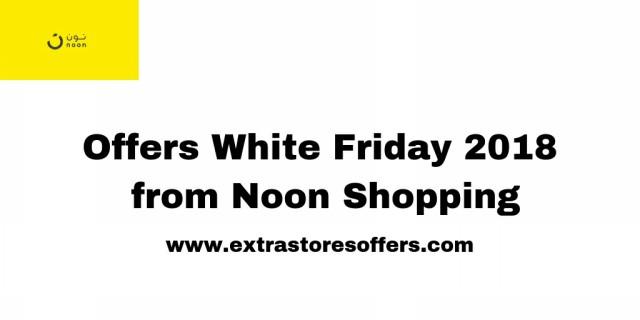 عروض الجمعة البيضاء 2018 من نون للتسوق