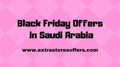 عروض الجمعة السوداء في السعودية