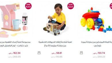 Photo of عروض ممزورلد على العاب الاطفال خصم يصل حتى 50%