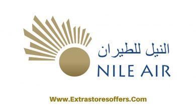 عناوين وارقام مكاتب طيران النيل