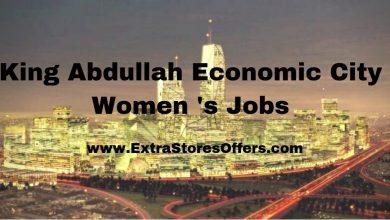 وظائف مدينة الملك عبدالله الاقتصادية للنساء 2018