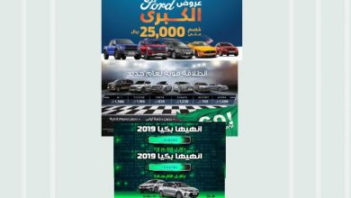 افضل عروض السيارات في السعودية لنهاية عام 2018
