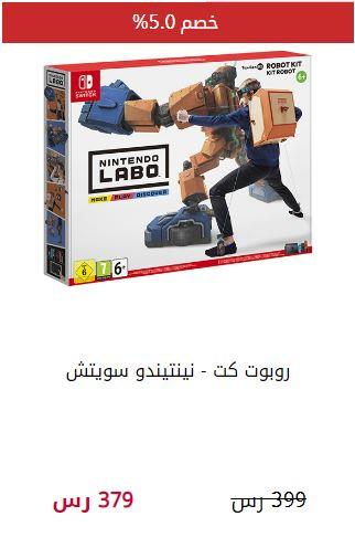 عروض extra السعودية اليوم العاب