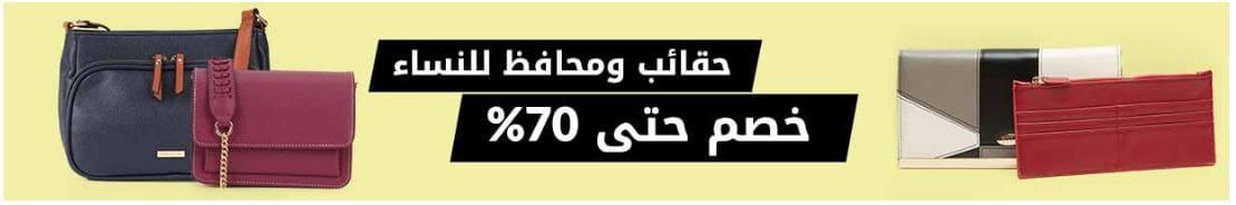تنزيلات سنتربوينت السعودية