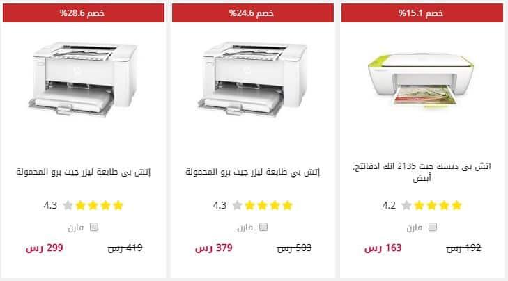 دائرة تحمل الكوة تدلى طابعة ليزر ملونة جرير Natural Soap Directory Org