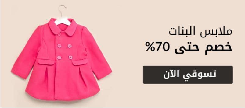 994c4204dc100 تخفيضات سنتربوينت للاطفال خصم حتى 70% افضل عروض - extrastoresoffers
