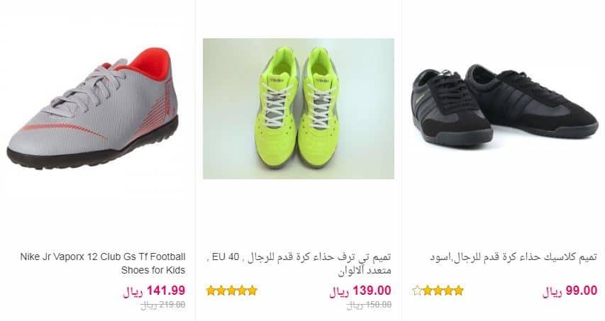 b42c7003f سوق كوم ملابس رجاليه التخفيضات والاسعار متاجر التسوق - extrastoresoffers