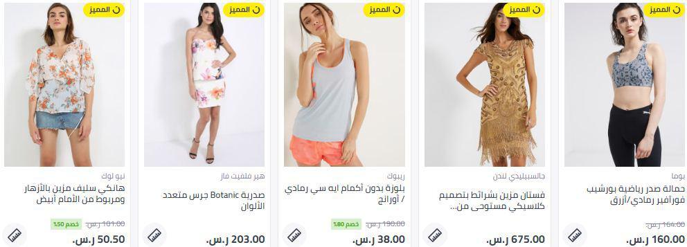 لمحة أديليد الرفض مشتريات نون فستان Translucent Network Org