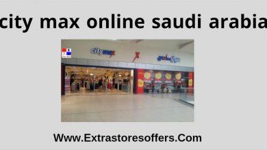 city max online saudi arabia