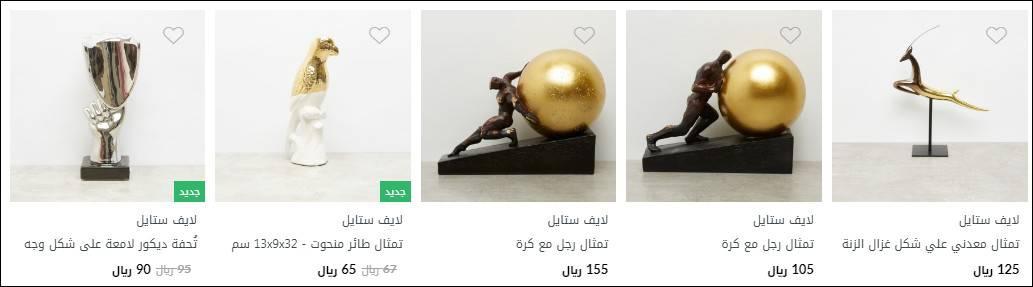 اكسسوارات سنتربوينت للبيت براويز وصور تماثيل