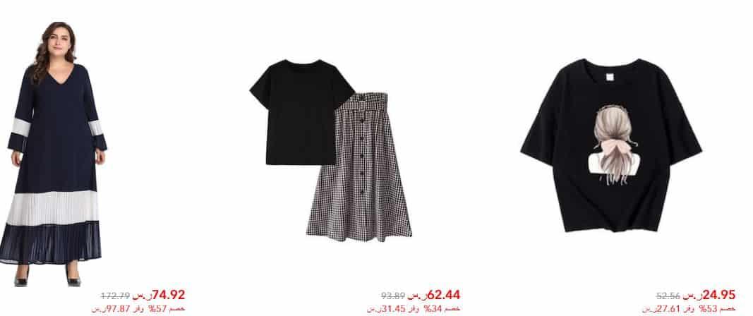 ملابس نسائية من جولي