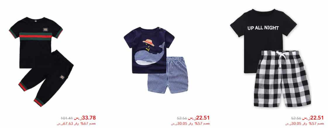 ملابس اولادي للصيف