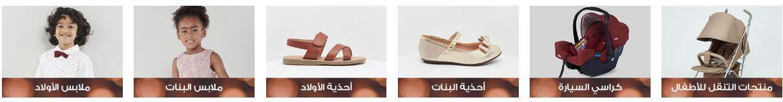 احذية رجالية ونسائية