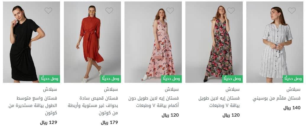 الفساتين العيد للبنات