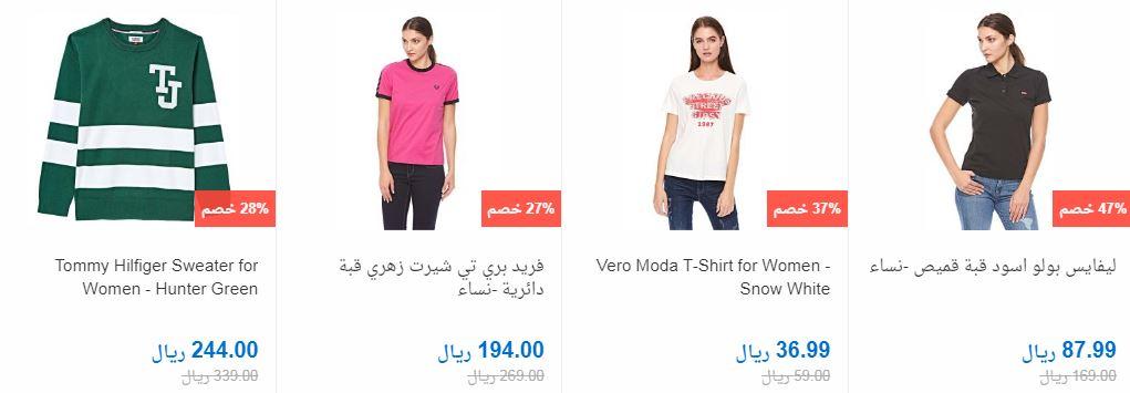 ملابس نسائية من سوق