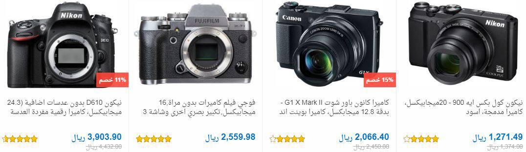 كاميرات سوق كوم