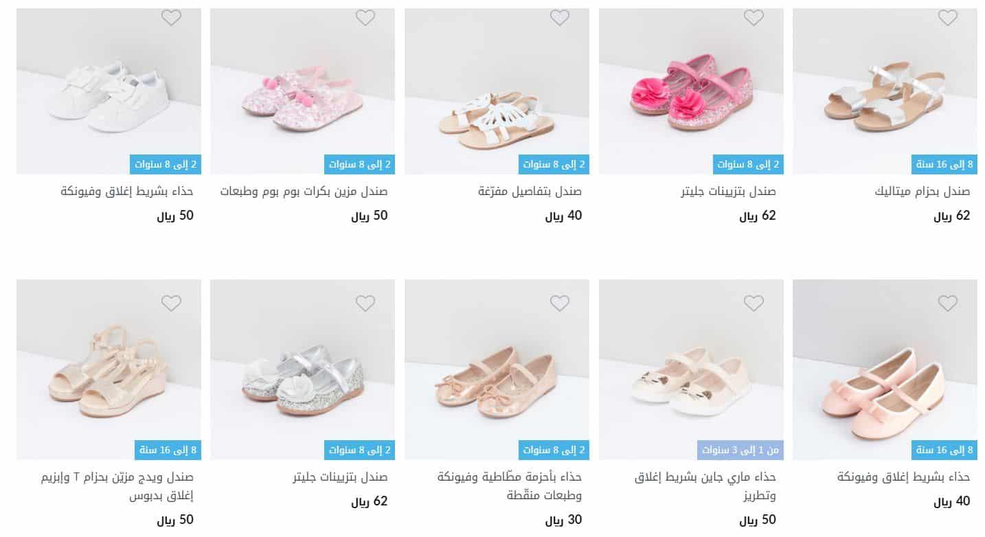 عروض سيتي ماكس فى رمضان للاطفال احذية البنات الصغار