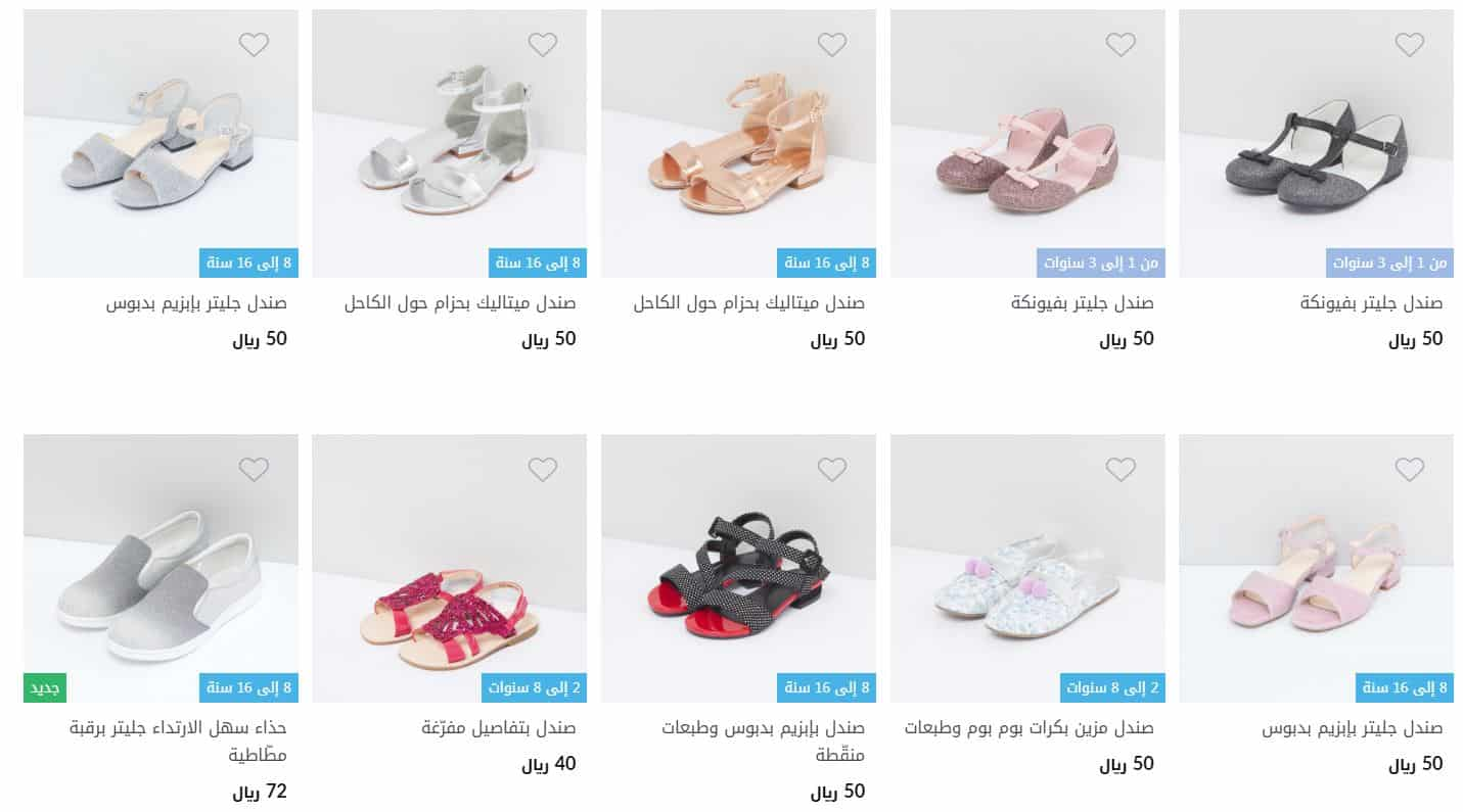 عروض سيتي ماكس فى رمضان للاطفال احذية للبنات