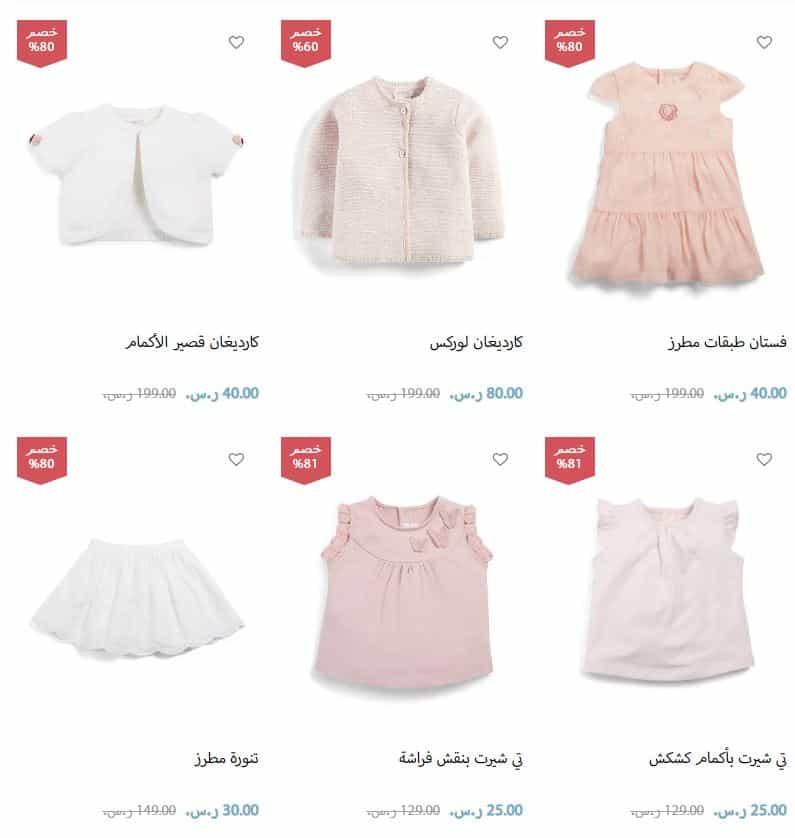 ملابس بناتي للعيد من ماماز اند باباز