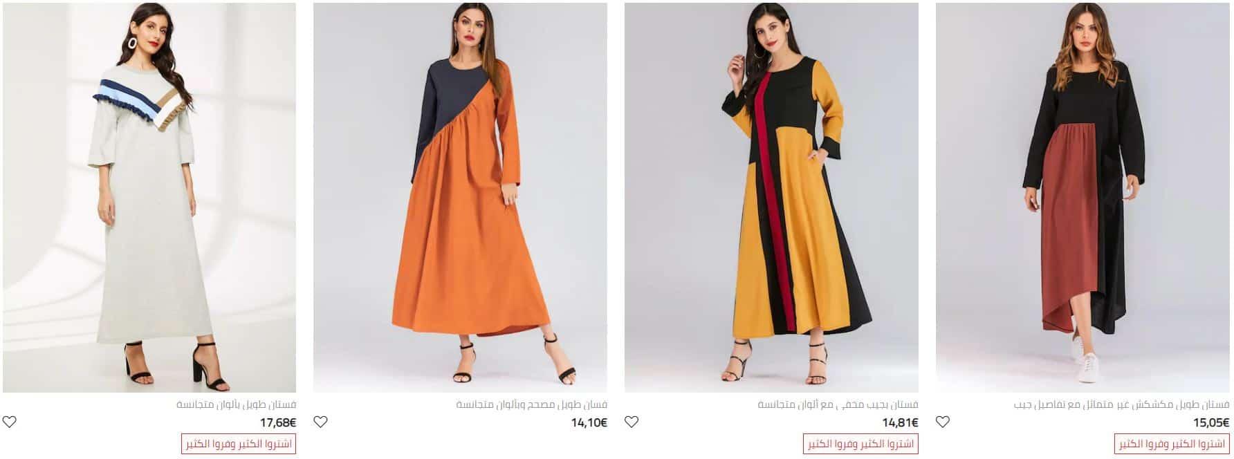 ملابس عربية فساتين طويلة