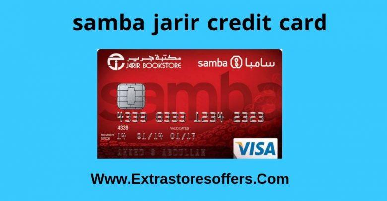 samba jarir credit card