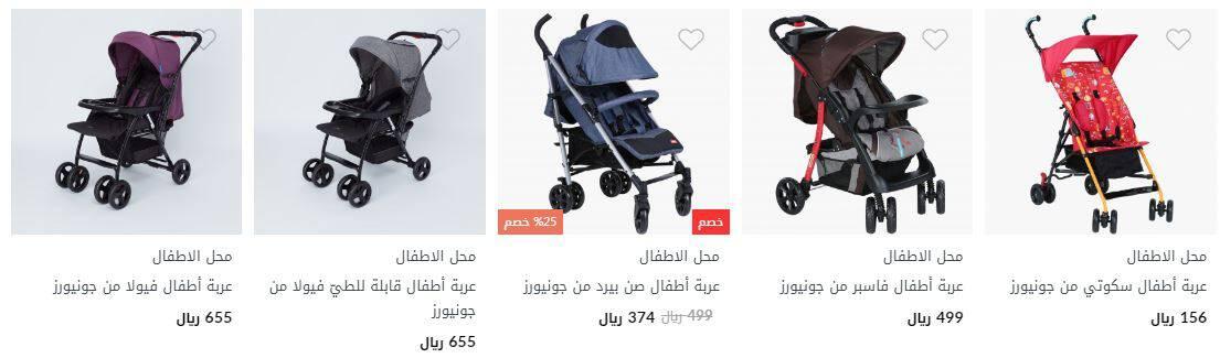 اسعار عربيات جونيورز