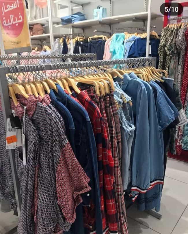 ملابس سنتربوينت