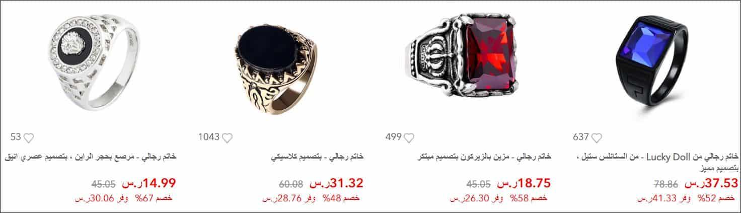 خاتم رجالي فخمة ومتنوعة