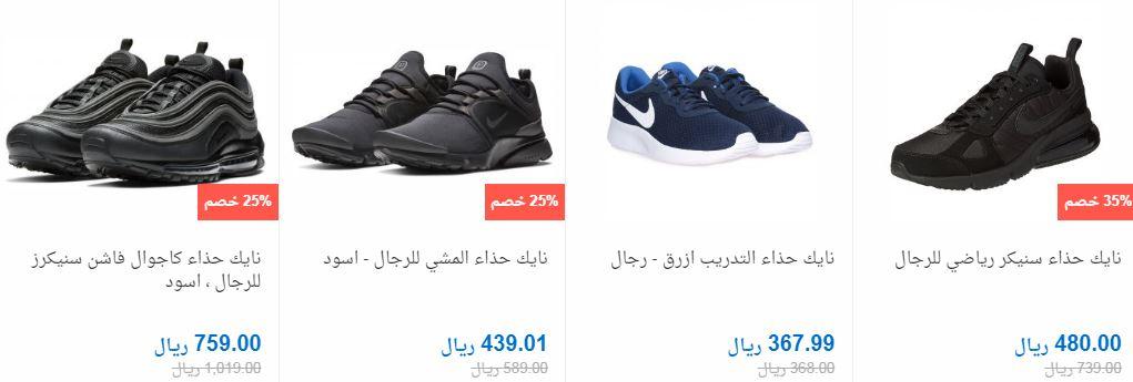 احذية سوق كوم
