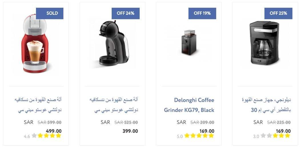 ماكينات القهوة من عبد الواجد