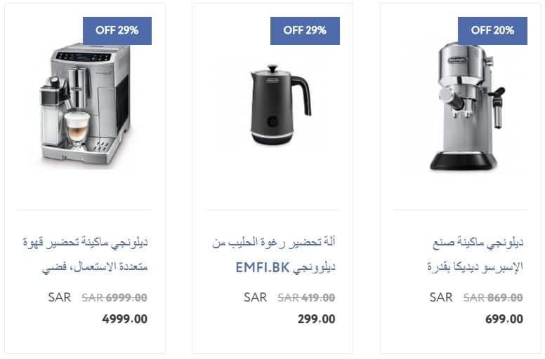 اجهزة قهوة من عبد الواحد