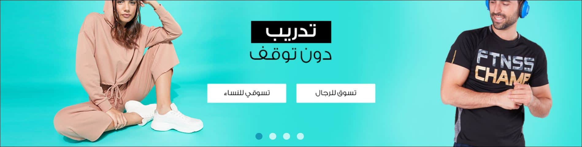 عروض متاجر السعودية 2019 سيتي ماكس ازياء ومستلزمات الرياض