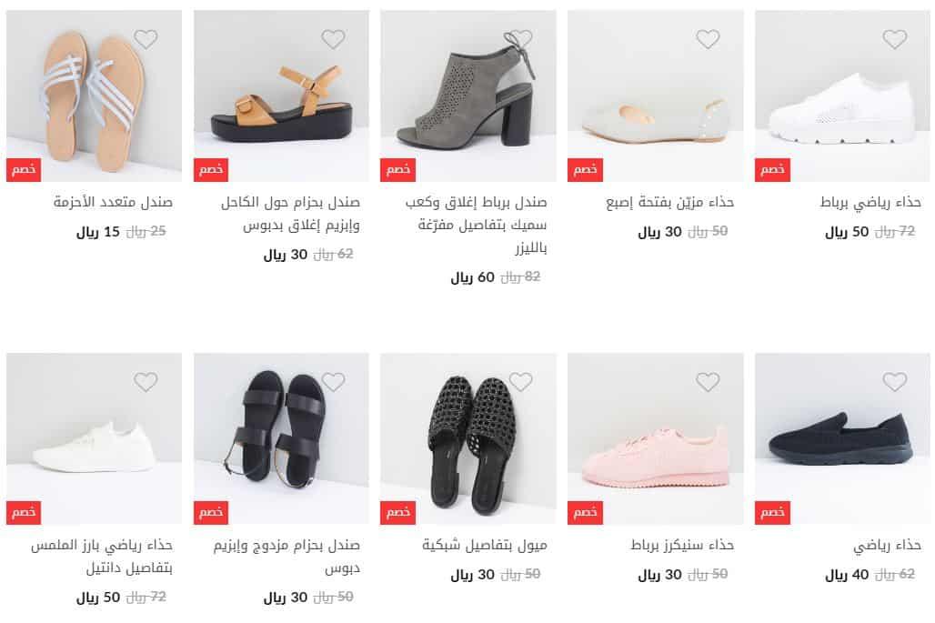عروض max السعودية احذية نسائية