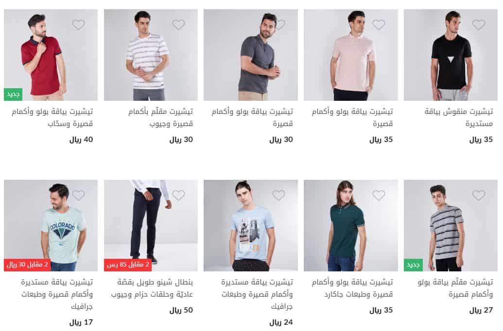 عروض max السعودية ملابس رجالية