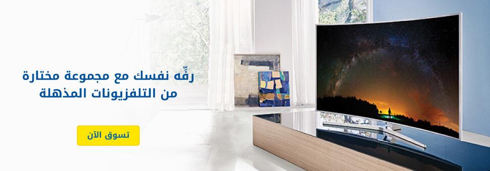 extra offers شاشات تليفزيون