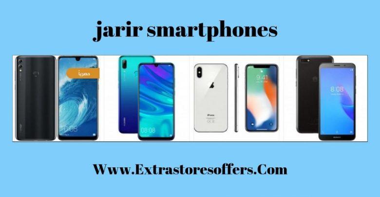 jarir smartphones