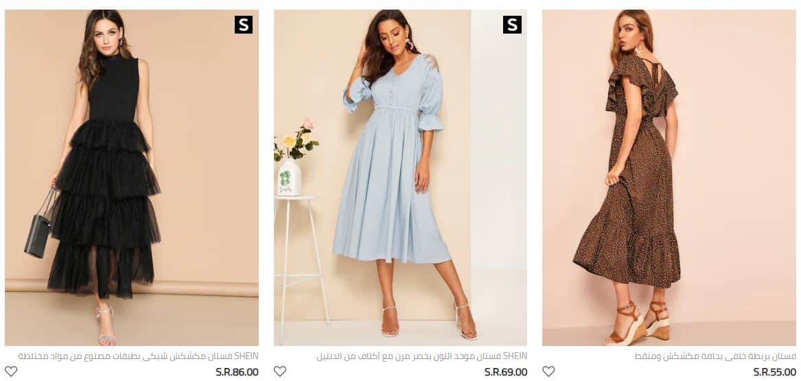 shein coupon code فساتين
