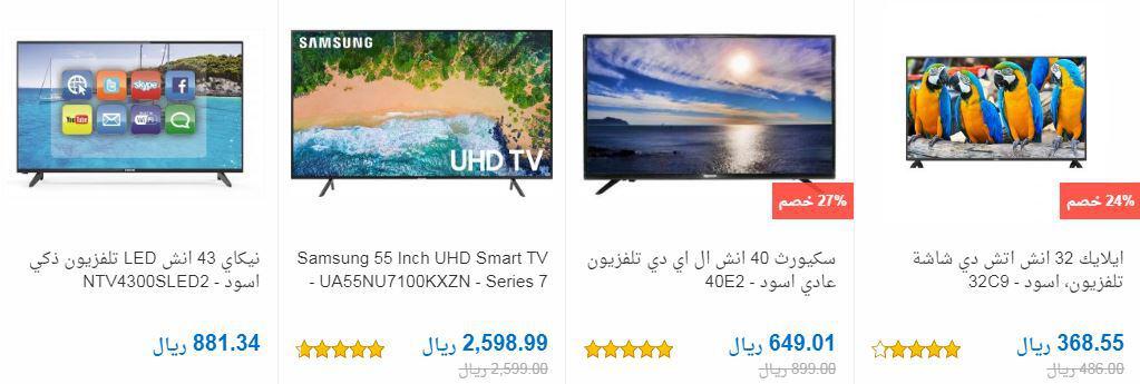 تلفزيونات سوق كوم