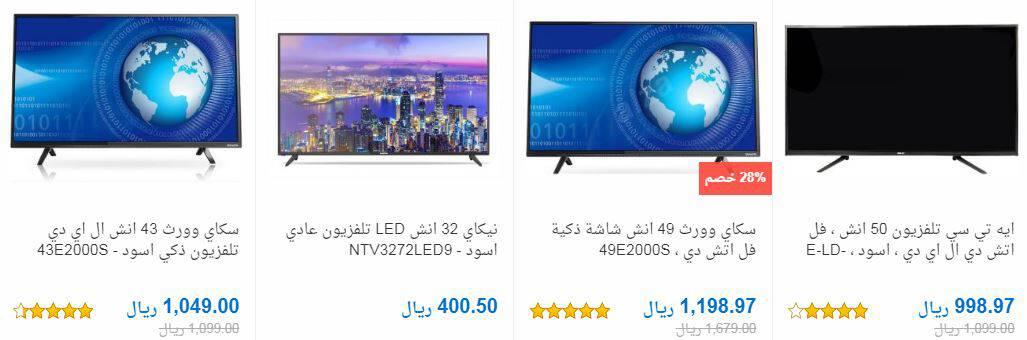 souq ksa offers خصومات تصل الى 60% متاجر التسوق
