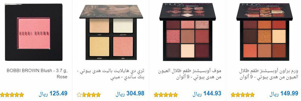 منتجات الجمال من سوق