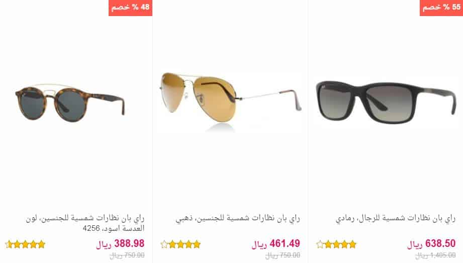 نظارت سوق كوم