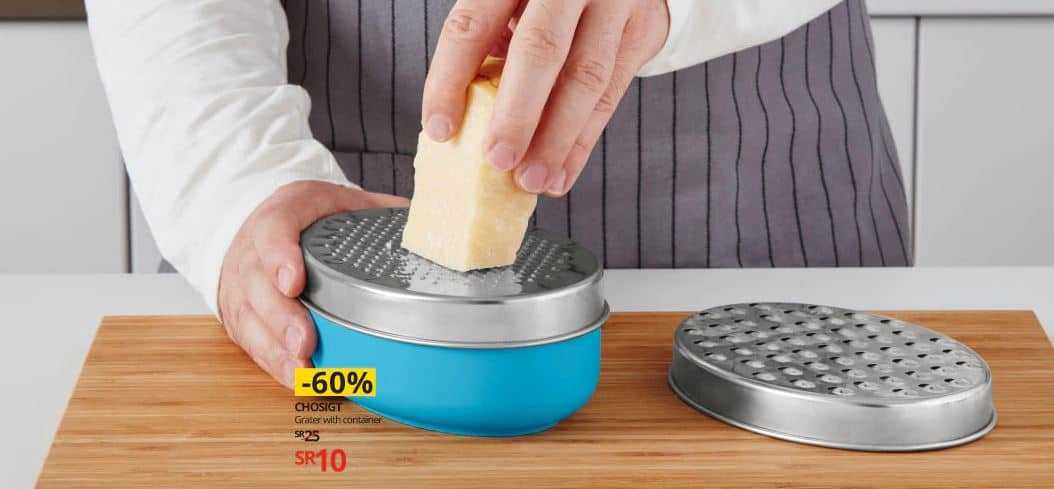 ادوات المطبخ