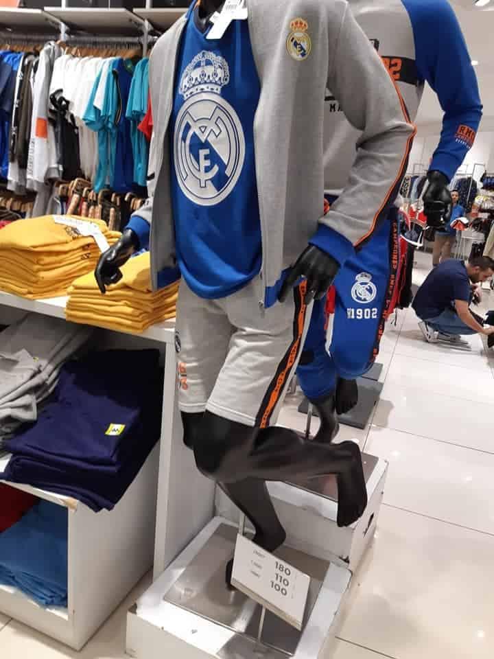ملابس رياضية من سنتربوينت