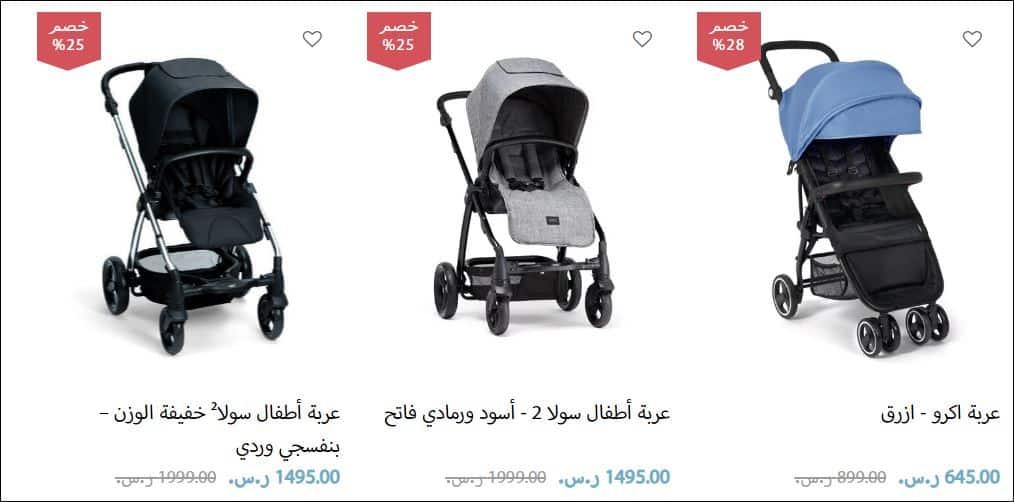 تخفيضات ماماز وباباز 2019 عربات الاطفال