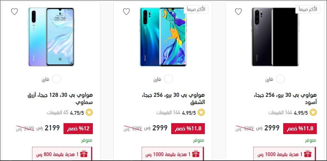 جوالات هواوي الاعلي سعر من اكسترا