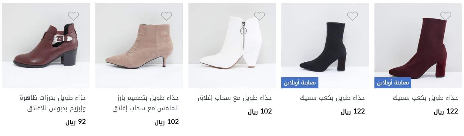 صور احذية العيد من max ابوات