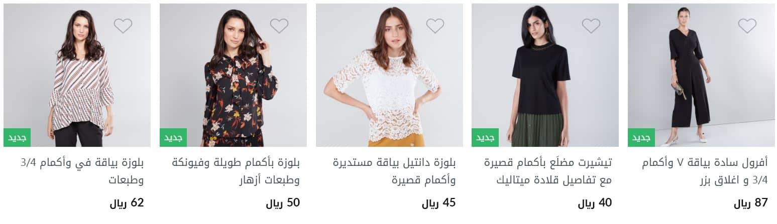 صور ملابس العيد من ماكس للنساء