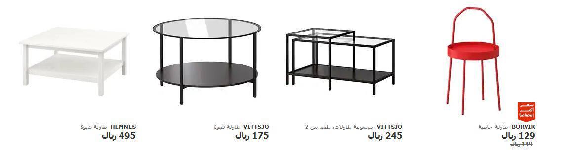 طاولات مجالس للكنب والقهوه